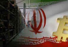 Are-you-as-Bullish-as-Iranian-Bitcoin-Miners-745×450